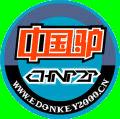 中国驴CN