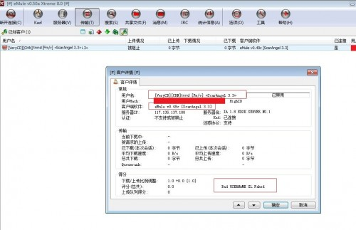 "Xtreme加载VeryCD版DLP后误杀昵称为""[VeryCD][CHN]tnnd""的ScarAngel,返回结果为""Bad USERNAME XL Faked""(黑名单昵称:伪装的迅雷)"