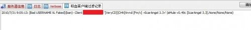 VeryCD版DLP的对ScarAngel误杀反吸血屏蔽记录(Bad USERNAME XL Faked)