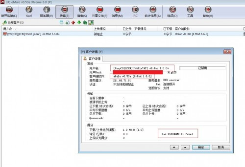 "Xtreme加载VeryCD版DLP后误杀部分昵称的X-Mod,返回结果为""Bad USERNAME XL Faked""(黑名单昵称 :伪装的迅雷)"
