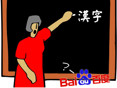 baidu不懂中文